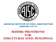 آیین نامه طراحی لرزه ای سازه های فولادی، AISC/SEI 341