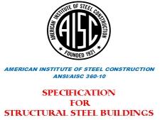 آیین نامه طراحی سازه های فولادی، AISC/SEI 360
