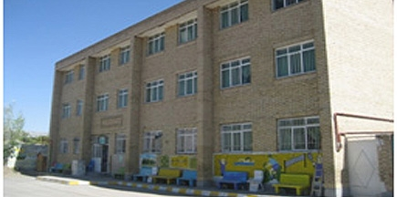 Seismic Rehabilitation of Mashhad Schools