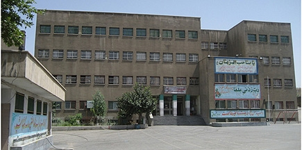 Seismic Rehabilitation of Tehran Schools Buildings